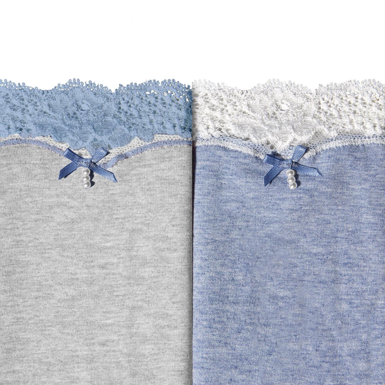 Pack 2 Braguitas Mini Bluegrey Coquettes Janira